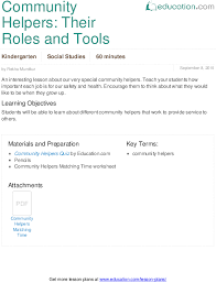 community helpers their roles and tools lesson plan education com