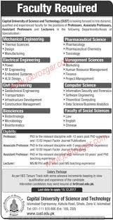 electrical engineering jobs in dubai for freshers electrical engineer jobs in dubai elegant architect interior