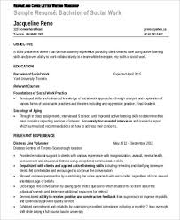 Sample Social Service Resume by Social Worker Resume Social Worker Resume Templates Social Work