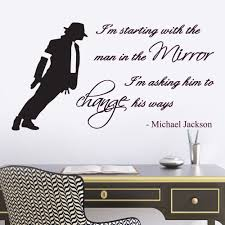 michael jackson man in the mirror lyrics music quote lounge living michael jackson man in the mirror lyrics music quote lounge living room hallway bedroom wall sticker