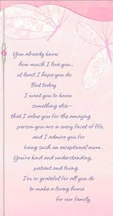 you u0027re a remarkable amazing mom and wife mother u0027s day card