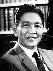 biography of ferdinand marcos ferdinand e marcos author of notes on the new society of the