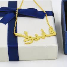 Custom Gold Name Necklace 2017 Ewelry Bridesmaid Gifts Custom Gold Arabic Name Necklace