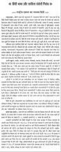 guidelines for writing a reflective essay paper iago essay 3 characteristics of a descriptive essay essay topics essay national unity essay on the national unity in hindi essay essay national unity compucenter coessay
