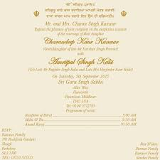 sikh wedding cards wedding card design printable layout awesome punjabi wedding