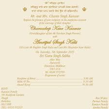 punjabi wedding card wedding card design printable layout awesome punjabi wedding