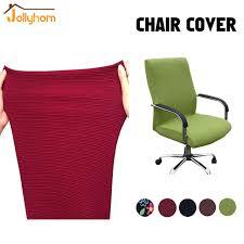 fauteuil de bureau solide solide élastique housse fauteuil polyester et coton tissu fix par
