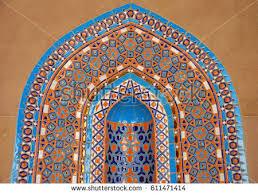 stin with danke mit mosaic muscat stockbilder und bilder und vektorgrafiken ohne