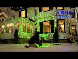 led laser christmas lights elf light christmas lights projector outdoor laser laser light youtube