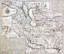 Persia Map Poemas Del Río Wang Müteferrika In Iran