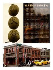 m駭age dans les bureaux 日本東北photos on flickr flickr