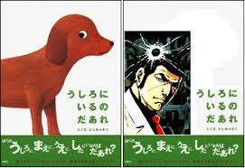 si鑒e auto concord ultimax si鑒e fran軋ise des jeux 100 images apprendre le japonais