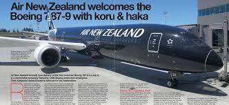 zk horizontal layout air international 2014 08