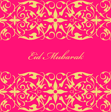 Eid Invitation Card What Is Eid Enter Our Competition To Win Eid Cards Ananya Blog