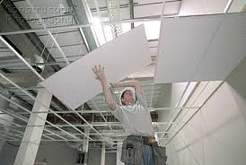 Suspended Ceiling Tiles Price by A007 00008 Fitting Tiles Into Suspended Ceiling Grid