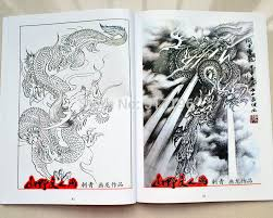 2014 newest chinese tattoo books traditional oriental dragon
