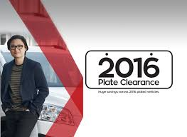 holden outerwear logo 2016 plate clearance