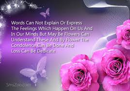 Sympathy Flowers Message - sms messages on funeral floral arrangements