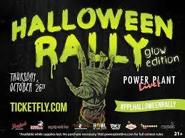 halloween photo contests halloween rally u2013 tickets u2013 power plant live u2013 baltimore md