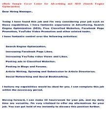 Job Promotion Cover Letter Odesk Cover Letter Images Cover Letter Ideas