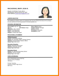 Sample Music Resume For College Application Resume For College Application Template U2013 Brianhans Me