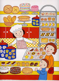 ♥ Bakery Supplier ♥