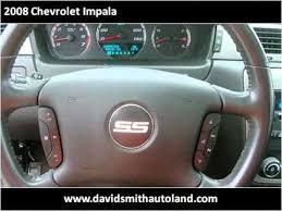 Used Volkswagen In Albany Ga by 2008 Chevrolet Impala Used Cars Albany Ga Youtube