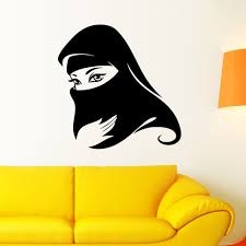 arabic islamic calligraphy woman wall sticker art vinyl stickers arabic islamic calligraphy woman wall sticker art vinyl wallpaper wall decals