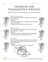 Thanksgiving Worksheets For 3rd Grade 3rd Grade Writing Worksheets U0026 Free Printables Education Com