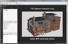 simlab soft u0027s blog 2010