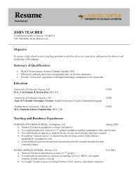 functional resume template 2017 word art resume sle science teacher teacher interesting art teacher