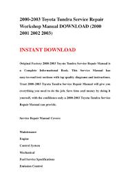 2000 2003 toyota tundra service repair workshop manual download 2000 u2026