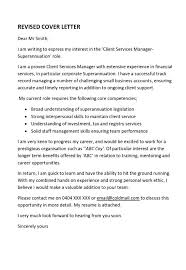 hungry jacks cover letter 28 images financial services cover