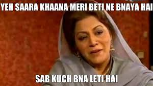 Mother And Son Meme - 9 desi silly things our mothers do in front of rishtedaar