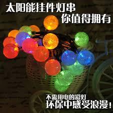 cheap yue lan led solar light string lights garden