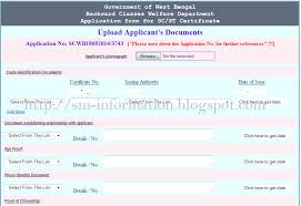form new passport application form for west bengal