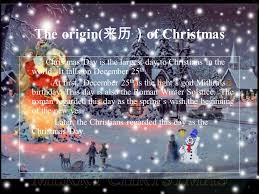 merry the meaning of december 25 th is the