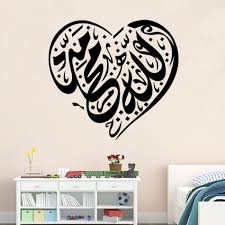 popular wall mural text buy cheap wall mural text lots from china love shape lalamic text wall sticker mural arabic diy muslim vinyl removable bedroom home decor waterproof