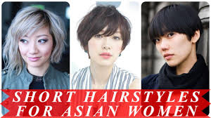 short hairstyles for asian women youtube
