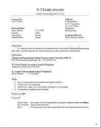 Resume Format For Design Engineer In Mechanical Best 25 Latest Resume Format Ideas On Pinterest Resume Format