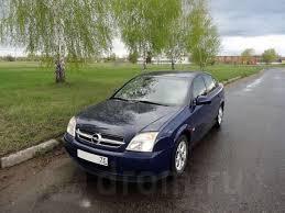 opel vectra 2005 опель вектра 2005 год в ульяновске автомобиль представительского
