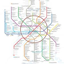 Metro Station Map Dc by The Making Of The Moscow Metro Map 2 0