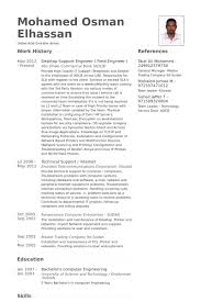download developer support engineer sample resume