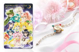 my fan club rewards pretty guardian sailor moon official fan club tokyo otaku mode