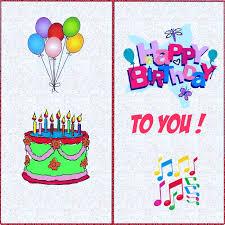 happy birthday cards to print cloveranddot com