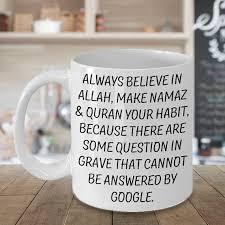wedding quotes muslim islamic mugs islamic quotes muslim wedding gift gift for