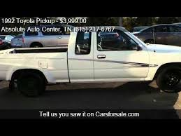 92 toyota tacoma for sale 1992 toyota deluxe 2dr extended cab sb for sale in mu