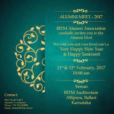 Alumni Meet Invitation Card Alumni Meet 2017 Bitm Alumni Network