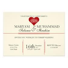 islamic invitation cards islamic engagement cards invitations zazzle co uk