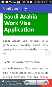 saudi iqama and visa check আক ম য চ ই 1mobile com